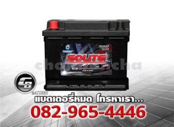 ราคาแบตเตอรี่รถยนต์ Solite UMF 56220 L2 R DIN65R SMF Front