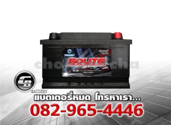 ราคาแบตเตอรี่รถยนต์ Solite UMF 57113 LB3 L DIN75 SMF Front