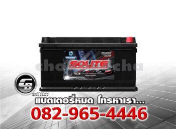 ราคาแบตเตอรี่รถยนต์ Solite UMF 60038 L5 L DIN100 SMF Front