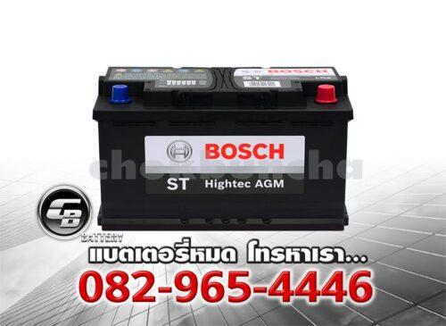Bosch Battery AGM LN4 DIN80 Bv
