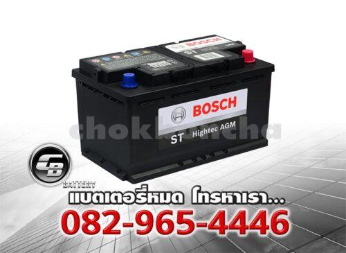 Bosch Battery AGM LN4 DIN80 Per