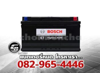 Bosch Battery AGM LN5 DIN100 Front