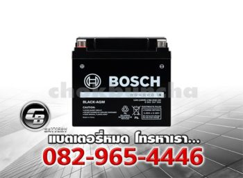 Bosch Battery AUX Auxiliary AGM Front