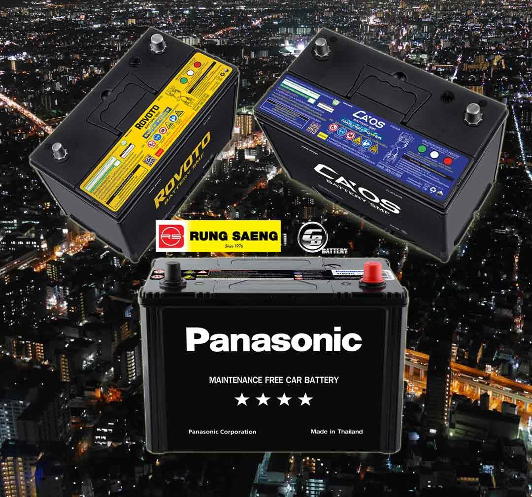 แบตรถยนต์ Panasonic