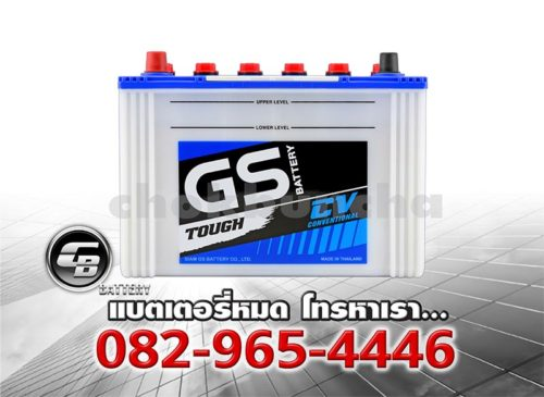 GS Battery GT120R Front