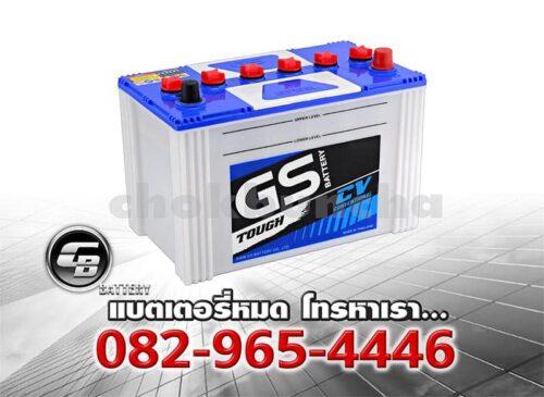 GS Battery GT195L Per