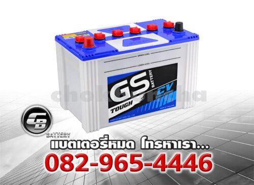 GS Battery GT195R Per