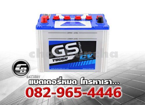 GS Battery N50Z BV