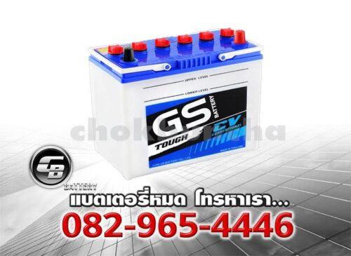 GS Battery NS60L Per