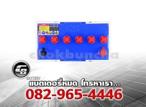 GS Battery NS60R Top