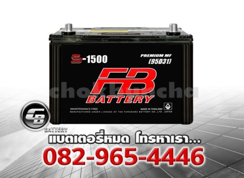 FB Battery S1500R 95D31R MF Front