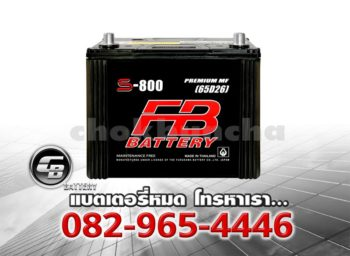 FB Battery S800R 65D26R MF Front
