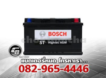 Bosch Battery AGM DIN80 LN4 ST Hightec Front
