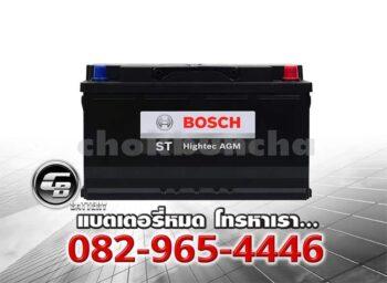Bosch Battery AGM DIN92 LN5 ST Hightec Front