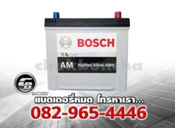 Bosch Battery AM 100D23L Hightec Silver AMS Front
