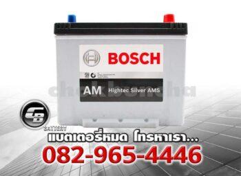 Bosch Battery AM 105D26L Hightec Silver AMS Front