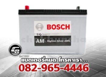 Bosch Battery AM 130D31R Hightec Silver AMS Front