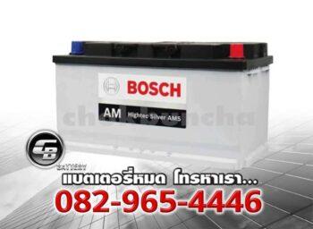 Bosch Battery AM DIN100 LN5 Hightec Silver AMS Front