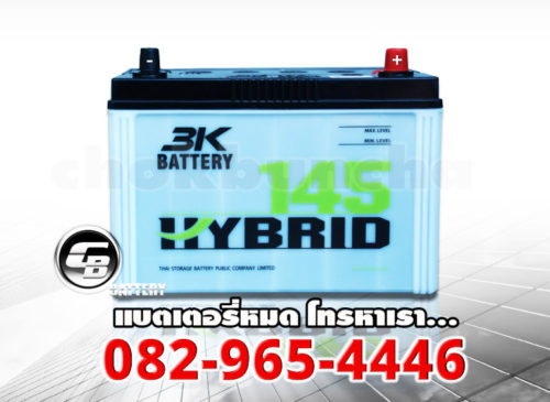 3K แบตเตอรี่ 145L Active Hybrid - front