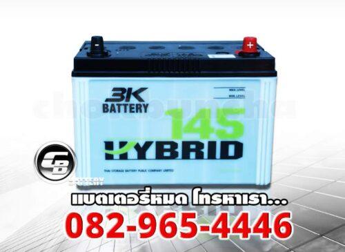 3K แบตเตอรี่ 145L Active Hybrid