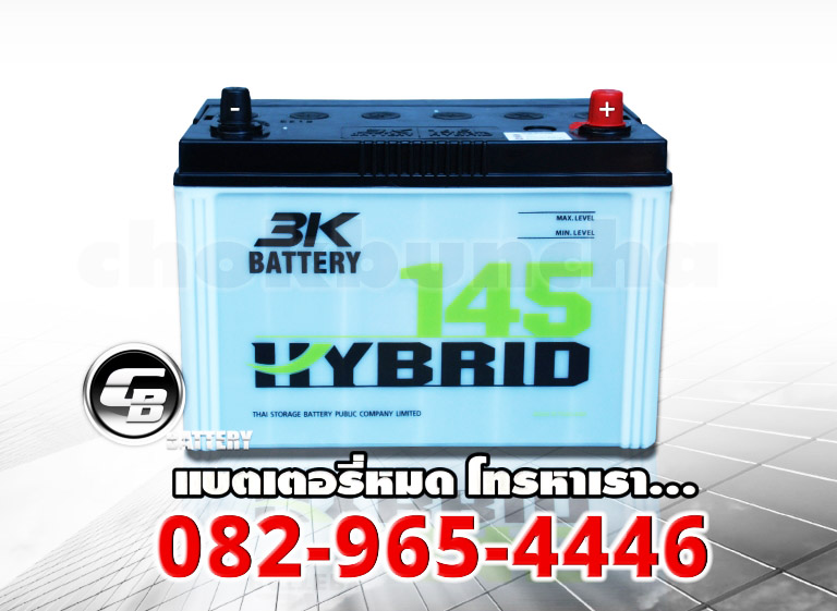 3K 145L Active Hybrid
