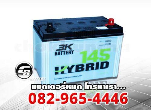 3K แบตเตอรี่ 145L Active Hybrid - side