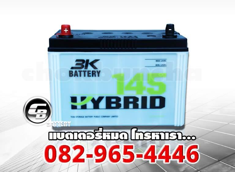 3K 145R Active Hybrid
