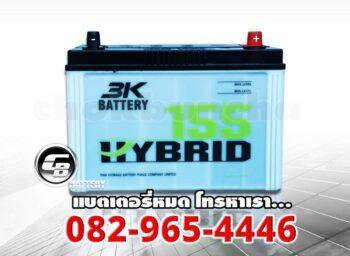 3K แบตเตอรี่ 155L Active Hybrid - front