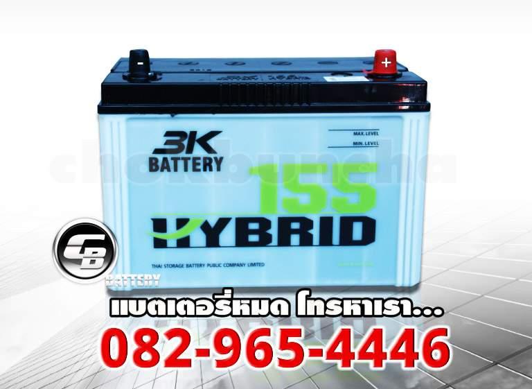 3K 155L Active Hybrid