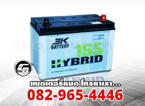 3K แบตเตอรี่ 155L Active Hybrid - side