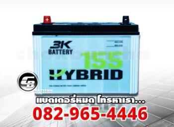 แบตเตอรี่ 3K ราคา 155R Active Hybrid - front