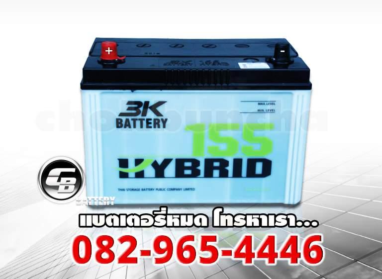 3K 155R Active Hybrid