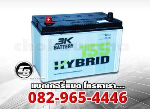 แบตเตอรี่ 3K ราคา 155R Active Hybrid - side