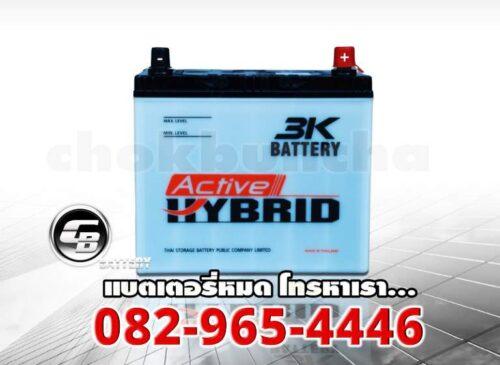 ราคาแบตเตอรี่ 3K 46B24L Active Hybrid - front