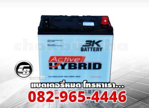ราคาแบตเตอรี่ 3K 46B24L Active Hybrid