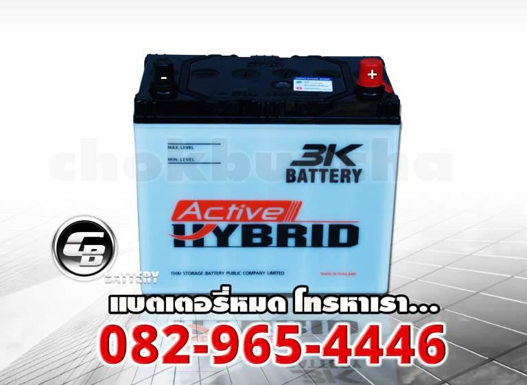 3K 46B24L Active Hybrid
