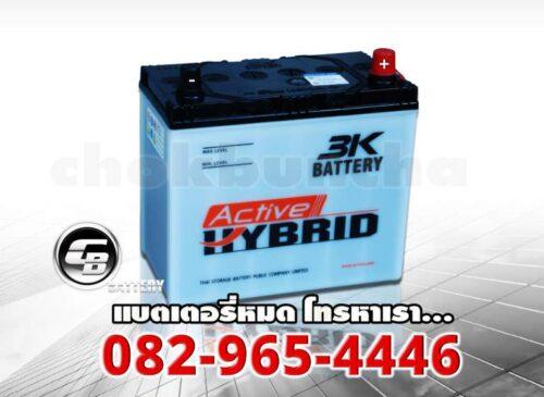ราคาแบตเตอรี่ 3K 46B24L Active Hybrid - side