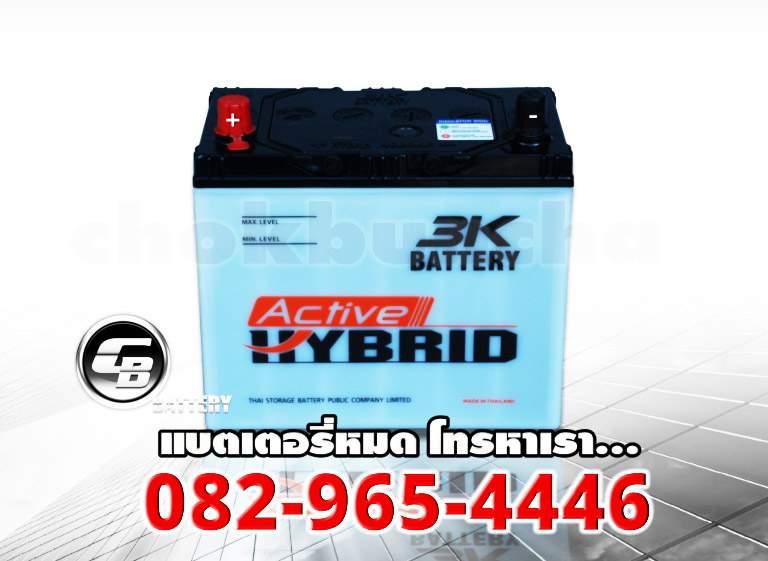 3K 46B24R Active Hybrid