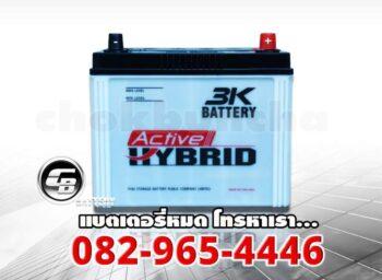 ราคาแบตเตอรี่ 3K 80D26L Active Hybrid - front