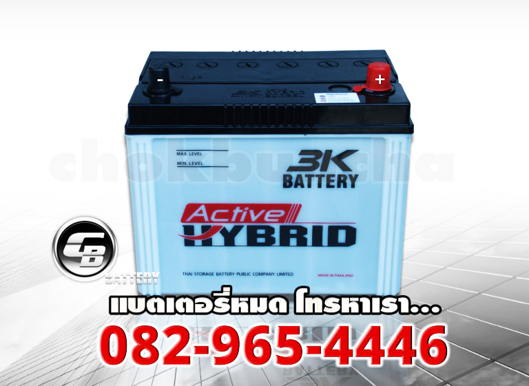 3K 80D26L Active Hybrid