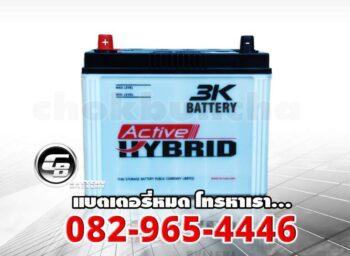 3K แบตเตอรี่ 80D26R Active Hybrid - front