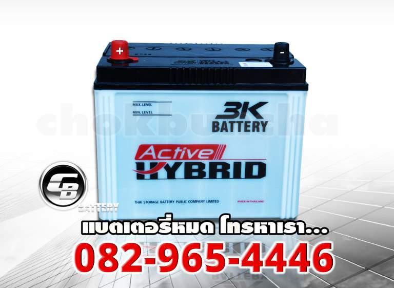 3K 80D26R Active Hybrid