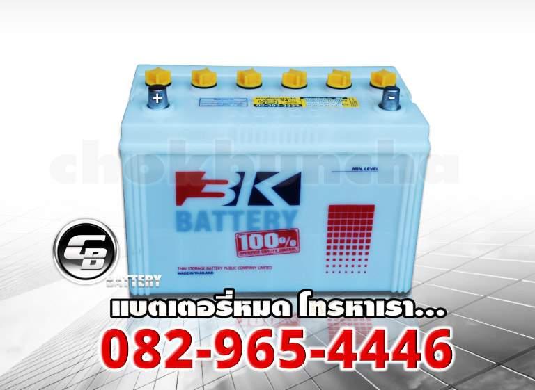3K NS100R