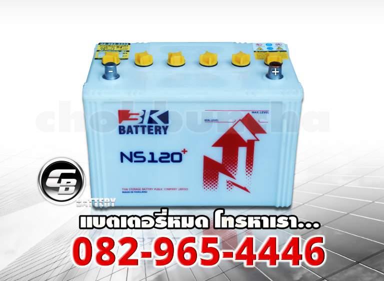 3K NS120L