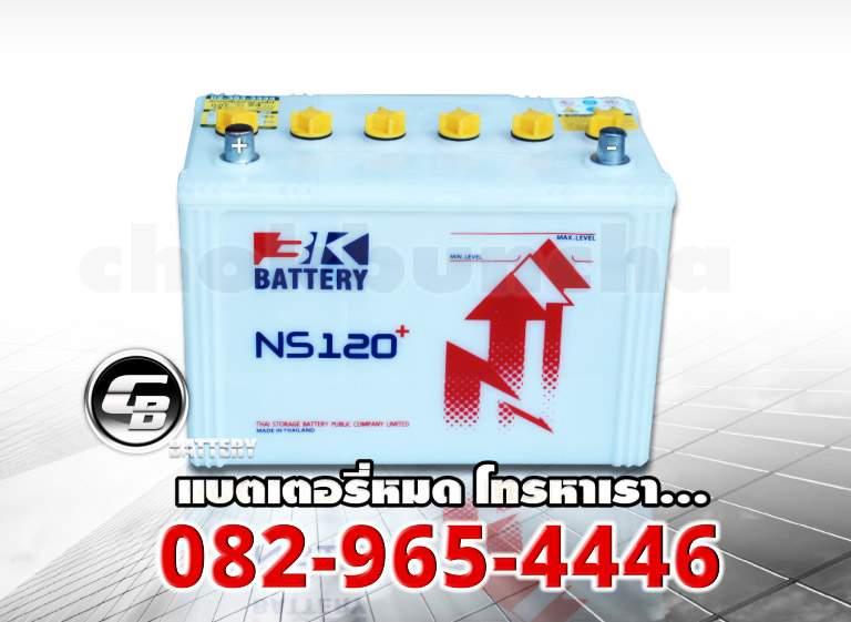 3K NS120R