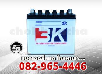 3K Battery NS60R - front