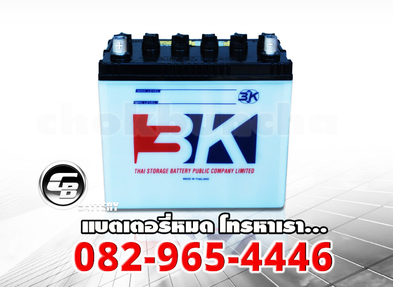 3K NS60R