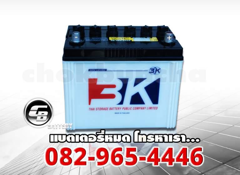 3K NS80L