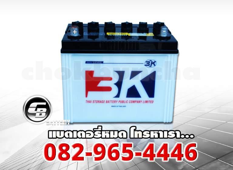 3K NS80R