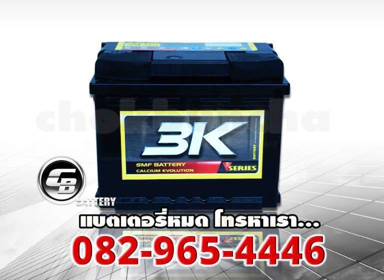 3K VDS65L SMF